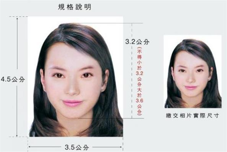 韩国签证照片规格